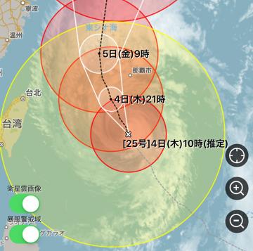 2018台風25号