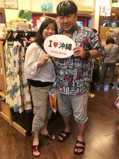 沖縄 かりゆし