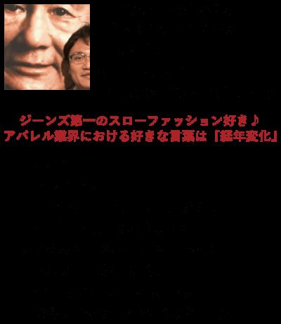 MANGOHOUSE よぎぃ マンゴハウス