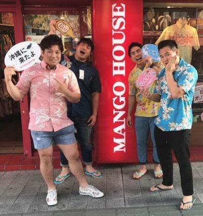 千葉県民かりゆしを着る