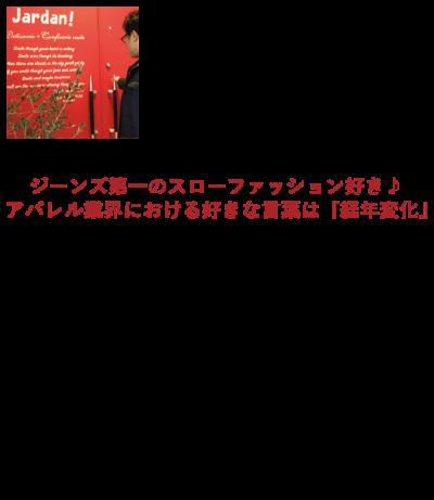 MANGO HOUSE よぎぃ マンゴハウス