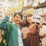 埼玉県から新婚旅行のお客様