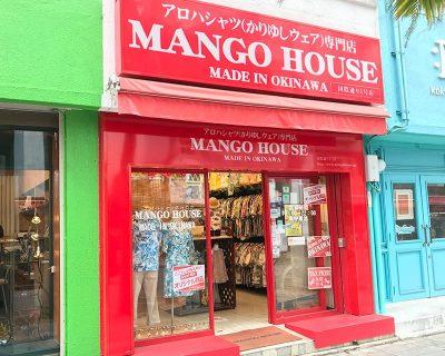 マンゴハウス1号店