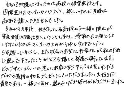 沖縄土産のかりゆしウェア