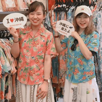 沖縄アロハシャツ ヤンバルクイナ 島ぞうり かりゆしウェア