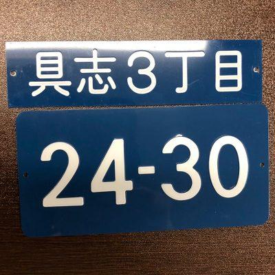 MANGOHOUSE 小禄バイパス店 マンゴハウス