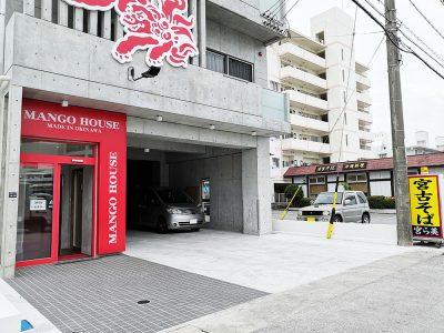 小禄バイパス店