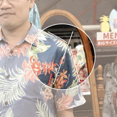 沖縄アロハシャツ Mサイズ かりゆしウェア