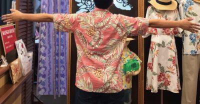 沖縄アロハシャツ ゆったり かりゆしウェア