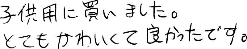 子供にも沖縄アロハシャツ