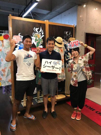 沖縄 かりゆしウェア専門店