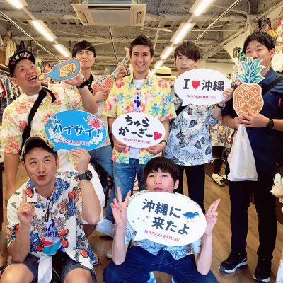 沖縄アロハシャツ 楽しい かりゆしウェア