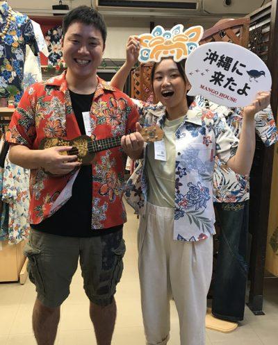 大阪 新婚旅行