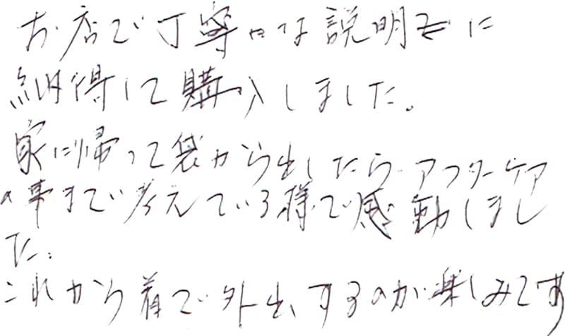 お洗濯ガイド 沖縄アロハ 丁寧な接客 マンゴハウス