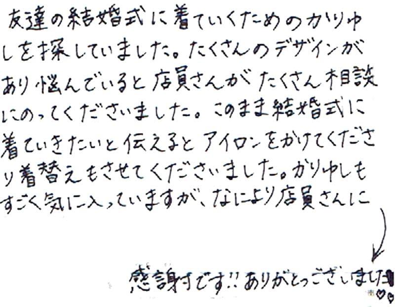 かりゆしも気にいていますがなにより店員さんに感謝です!! 沖縄アロハ マンゴハウス