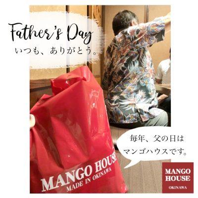 父の日マンゴハウスのかりゆしウェア