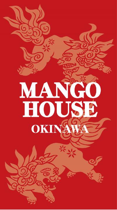 マンゴハウス