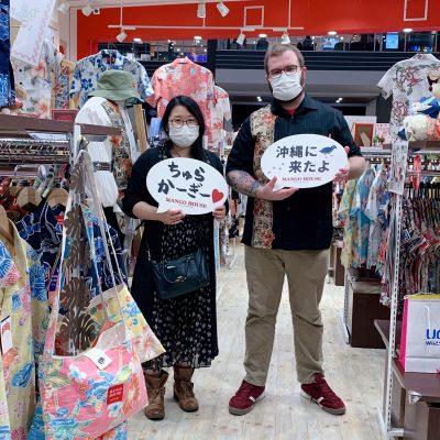 沖縄ではかりゆしウェアが快適です!