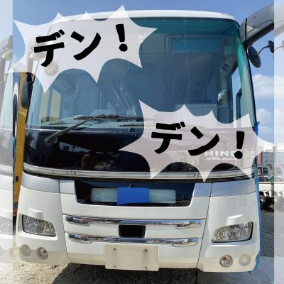 観光バスを買っちゃいました!マンゴハウスのショッピングカー作ります!目指せ全国~!