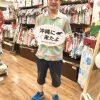 常連のお客様のお友達が、マンゴハウスの沖縄アロハシャツを買いに来てくれました!