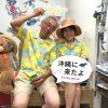 沖縄が大好き♡爽やかイエローで観光へ行ってきます♪