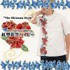 """【新作紹介】The Okinawa Style""""紅型花笠ボーダー""""!!"""